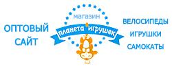 Детские игрушки BONDIBON и велосипеды оптом в Минске!