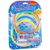 """""""Играем в воде. Кольца для ныряния, 4 шт."""" - игровой набор Вondibon ВВ2435"""