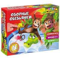 Настольная семейная игра ОЗОРНЫЕ ОБЕЗЬЯНКИ Ф94957