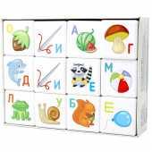 """Кубики """"Кубики для умников. Азбука"""" 12 шт. (без обклейки), 00712"""
