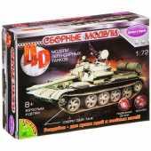 Сборная 4D модель танка №4 ВВ2518